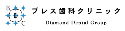 ブレス歯科クリニック | 武蔵小杉駅からすぐの歯医者